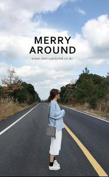 메리어라운드 poster