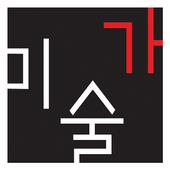 미술가 지산범물점 icon
