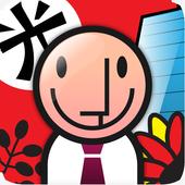 쾌속승진맞고 icon