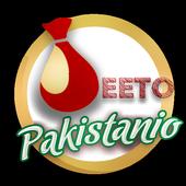 Jeeto Pakistanio (Free Prizes) icon