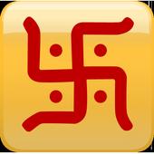 Choghadiya Free icon