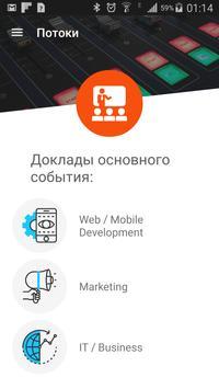 IT-Forum 2016 poster