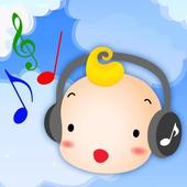 꼬마송1 icon