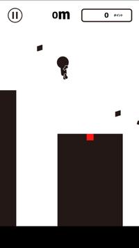 棒人間とブランコ screenshot 1