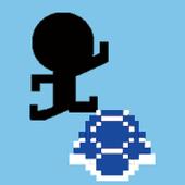 棒人間と亀-ひたすら亀を踏み続けるだけ- icon