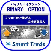 バイナリーオプション/賢い副業・内職スタイル/サイドビジネス icon