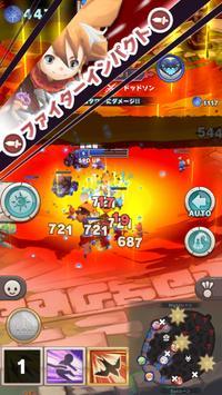 オーディンクラウン screenshot 7