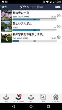 写真シェア GO apk スクリーンショット