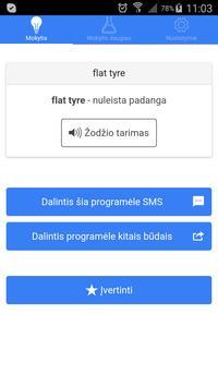 Anglu kalbos pamokos apk screenshot