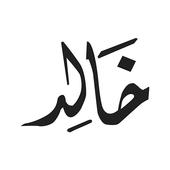 Khalid Al Farei icon