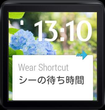 Wear Shortcut screenshot 1