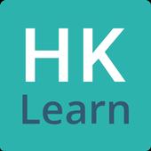 HK LEARN - FLIGHT TOWARDS SUCCESS icon