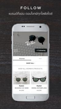 Season - Discover & Shop 500+ Amazing Brands apk screenshot