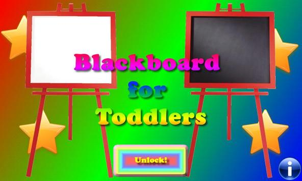 Blackboard for toddlers FREE poster