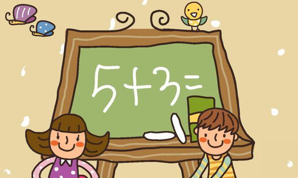 Puzzles Math Game for Kids - Math Games to Learn apk screenshot