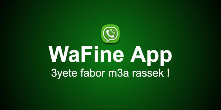 WaFine poster