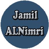 جميل النمري - Jamil ALNimri icon