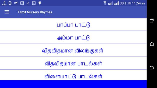 Tamil Nursery Rhymes தமிழ் 1 1 (Android) - Download APK