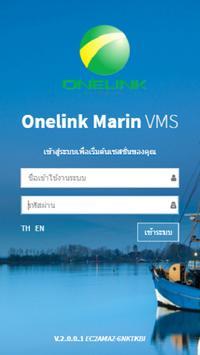 OnelinkMarineVms poster
