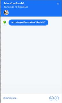 OnelinkMarineVms screenshot 4