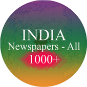 India Newspapers icon