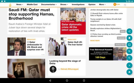 World Newspapers screenshot 14