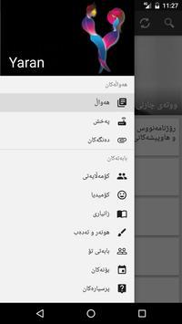 Yaran apk screenshot