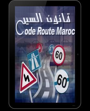 code de la route maroc 2016 screenshot 3