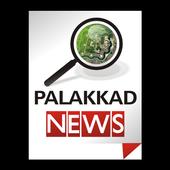 Palakkad News icon