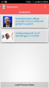 Palakkad News screenshot 1