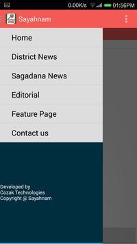 Palakkad News screenshot 3