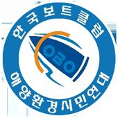 한국보트클럽 icon