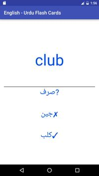 Eng Urdu Flash Cards screenshot 2