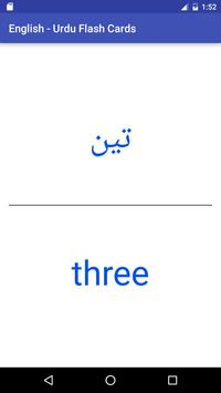 Eng Urdu Flash Cards screenshot 3