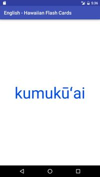 Eng Hawaiian Flash Cards apk screenshot