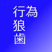 Eng Japanese Flash Cards icon