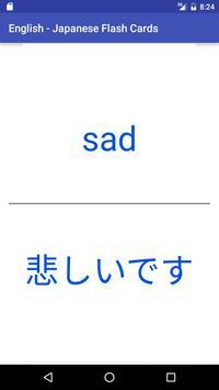Eng Japanese Flash Cards apk screenshot