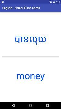 Eng Khmer Flash Cards apk screenshot
