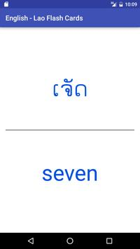 Eng Lao Flash Cards screenshot 4