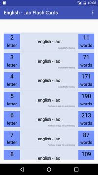 Eng Lao Flash Cards poster