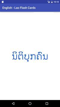 Eng Lao Flash Cards apk screenshot