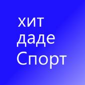 Eng Macedonian Flash Cards icon