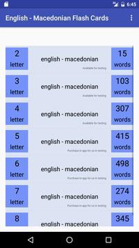 Eng Macedonian Flash Cards poster