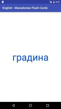 Eng Macedonian Flash Cards apk screenshot