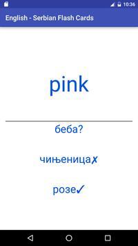 Eng Serbian Flash Cards screenshot 2