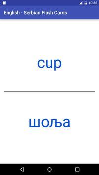 Eng Serbian Flash Cards apk screenshot