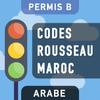 Codes Rousseau Maroc icône