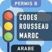 free test series code rousseau maroc telecharger