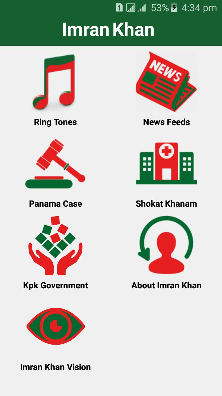 PTI News Imran Khan for Android - APK Download