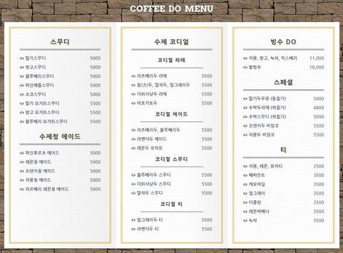 CoffeeDo Menu screenshot 1